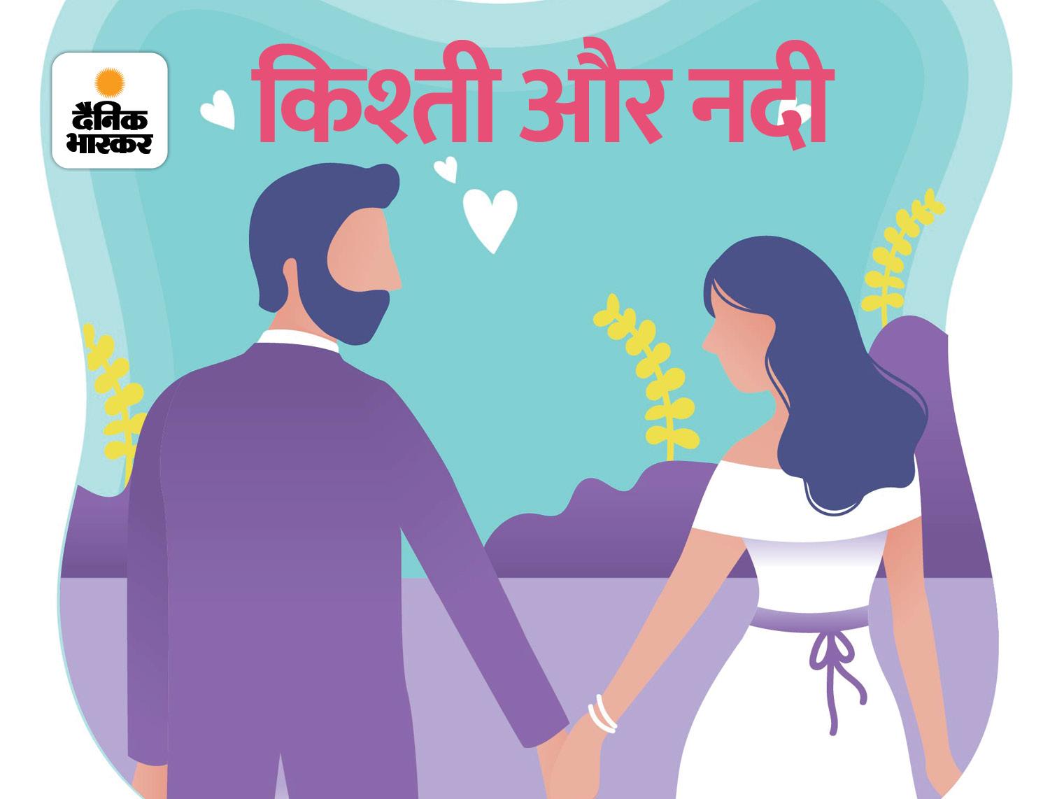 इठलाती, इतराती वह उसके चुंबकीय आकर्षण में बंधी यह भूल गई थी कि प्यार बेशक कर ले, पर प्यार की डोर को वह ऊंचे आसमान तक नहीं ले जा पाएगी|कहानी,Story - Dainik Bhaskar