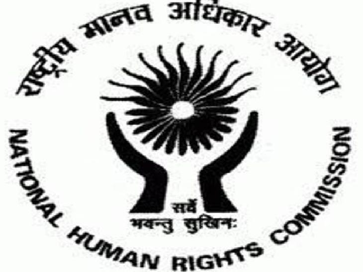 रामपुर के RTI एक्टिविस्ट दानिश खान ने दी थी याचिका, NHRC ने दर्ज किया मामला रामपुर,Rampur - Dainik Bhaskar