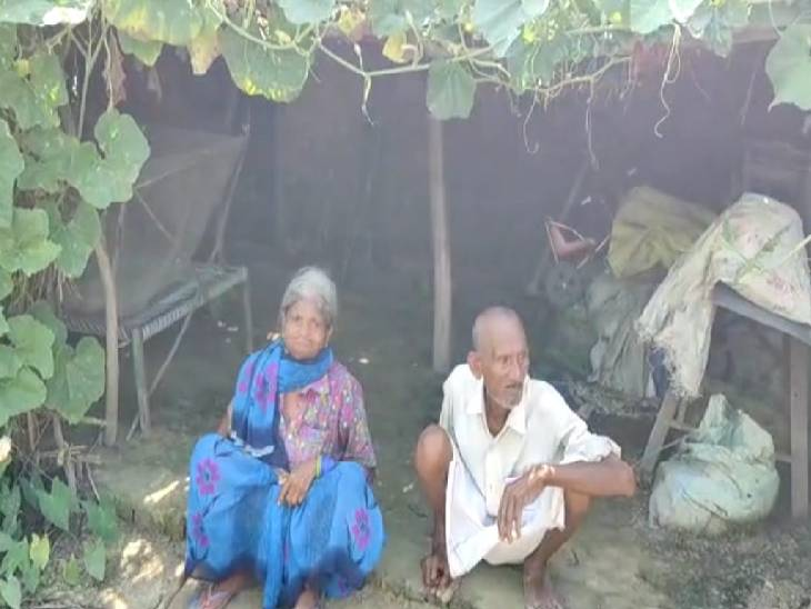 धोखाधड़ी कर महिला से लगवाया अंगूठा, निकाल ली खाते से पीएम आवास योजना की रकम|सिद्धार्थनगर,Siddharthnagar - Dainik Bhaskar