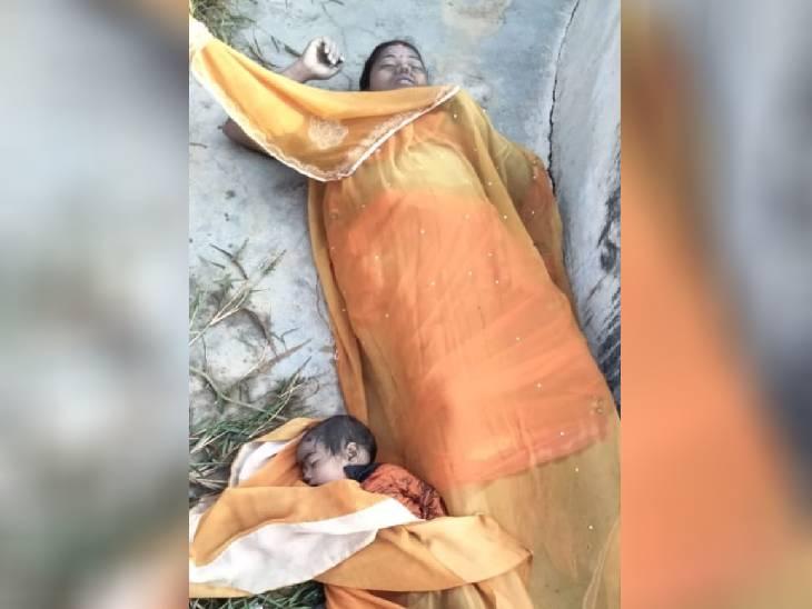 संदिग्ध परिस्थितियों में हुआ हादसा, कारणों का पता नहीं|सोनभद्र,Sonbhadra - Dainik Bhaskar