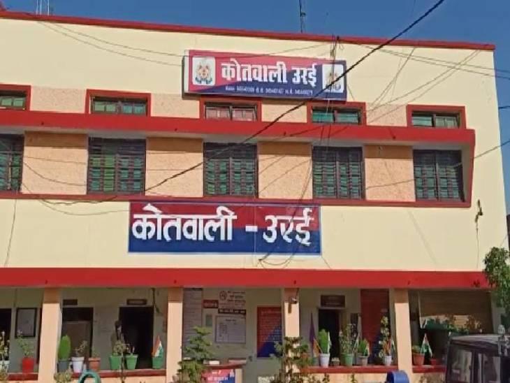 घर में अकेला पाकर 6 लोग घुसे, आरोपियों की तलाश में पुलिस दे रही दबिश जालौन,Jalaun - Dainik Bhaskar