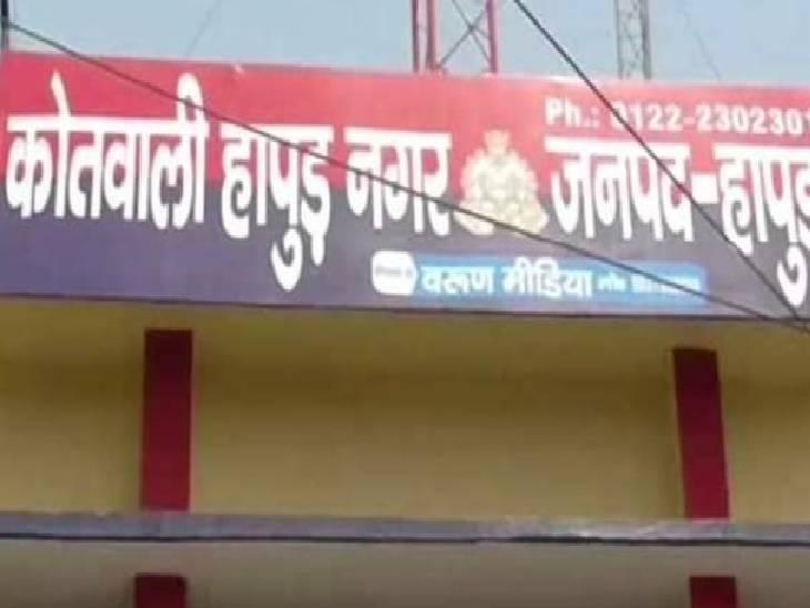 मकान का बैनामा करवाने के नाम पर दोस्त ने लिए थे पैसे, पुलिस ने नहीं की पीड़ित पक्ष की सुनवाई हापुड़,Hapud - Dainik Bhaskar