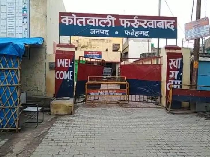कम राशन देने के लिए दुकानदार को निलंबित करवाना चाहते थे लोग, अधिकारी के असमर्थता जताने पर भड़के फर्रुखाबाद,Farrukhabad - Dainik Bhaskar