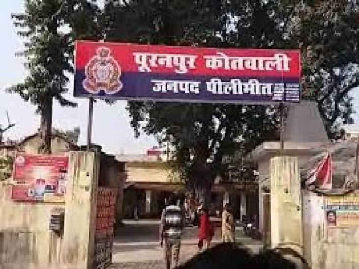 हाईटेंशन लाइन ठीक करते वक्त हुआ हादसा, इलाज के लिए रेफर किया गया बरेली|पीलीभीत,Pilibheet - Dainik Bhaskar