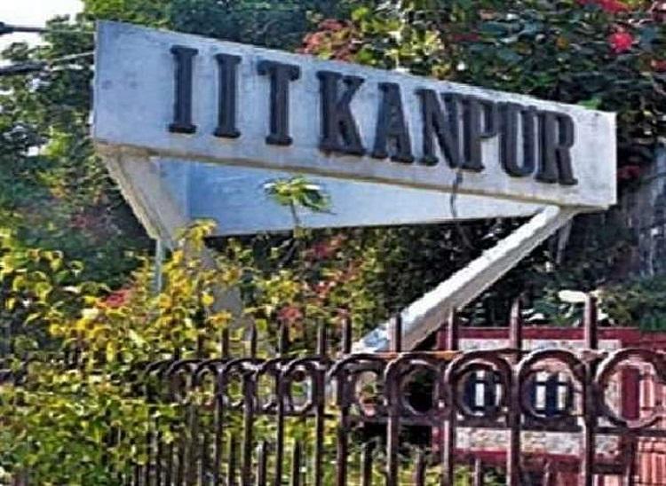आईआईटी कानपुर - Dainik Bhaskar