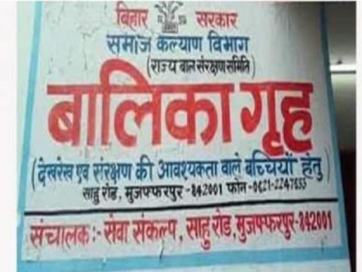ब्रजेश सिंह की मां ने DM को लिखा लेटर, बिल्डिंग को निजी संपत्ति बताया मुजफ्फरपुर,Muzaffarpur - Dainik Bhaskar