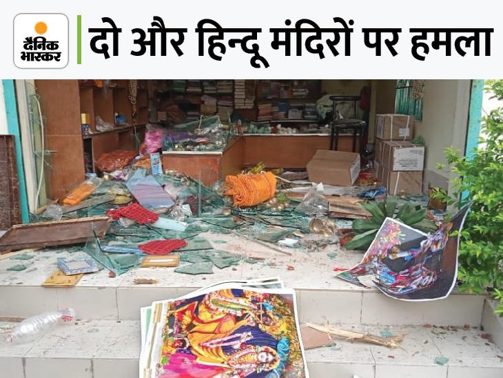 बांग्लादेश में नहीं थम रहा हिन्दू मंदिरों पर हमला:इस्कॉन और काली मंदिर में तोड़फोड़, 1 की मौत; PM शेख हसीना की चेतावनी का नहीं हुआ असर