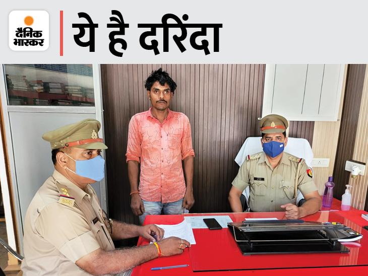6 साल की बच्ची से दुष्कर्म, घर से 100 मी दूर खून में लथपथ मिली|अमेठी,Amethi - Dainik Bhaskar