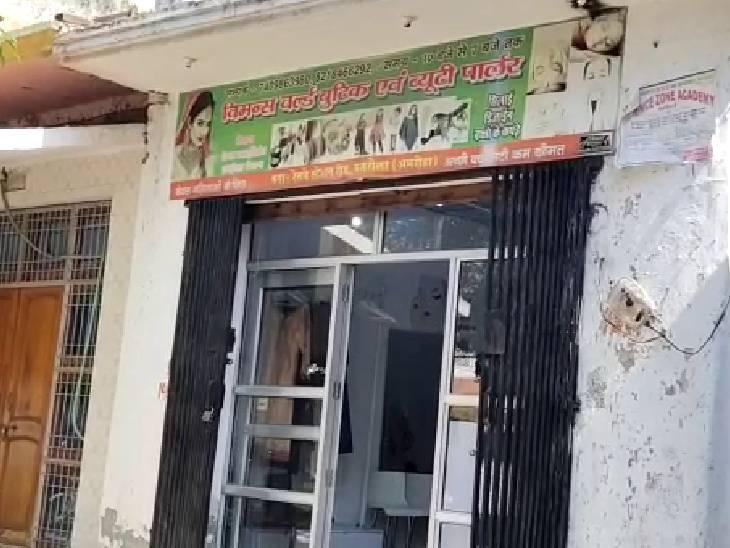 छत से घुसे थे चोर, 80 हजार का सामान ले गए अमरोहा,Amroha - Dainik Bhaskar