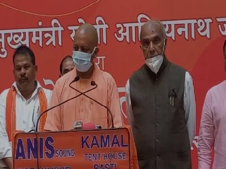 सीएम ने कहा- प्रधानमंत्री 25 अक्टूबर को करेंगे मेडिकल कॉलेज का उद्घाटन, तैयारियों का लिया जायजा|सिद्धार्थनगर,Siddharthnagar - Dainik Bhaskar