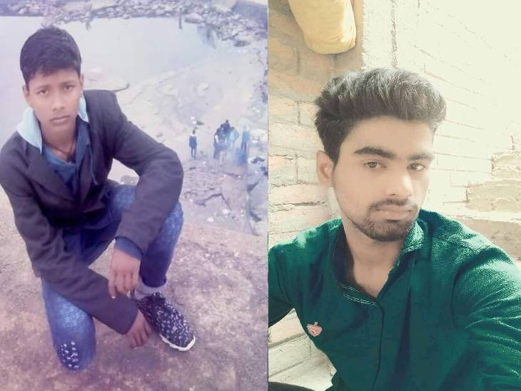 चार दोस्त गए थे नहाने, पुलिस ने पानी से निकाले शव|चंदौली,Chandauli - Dainik Bhaskar