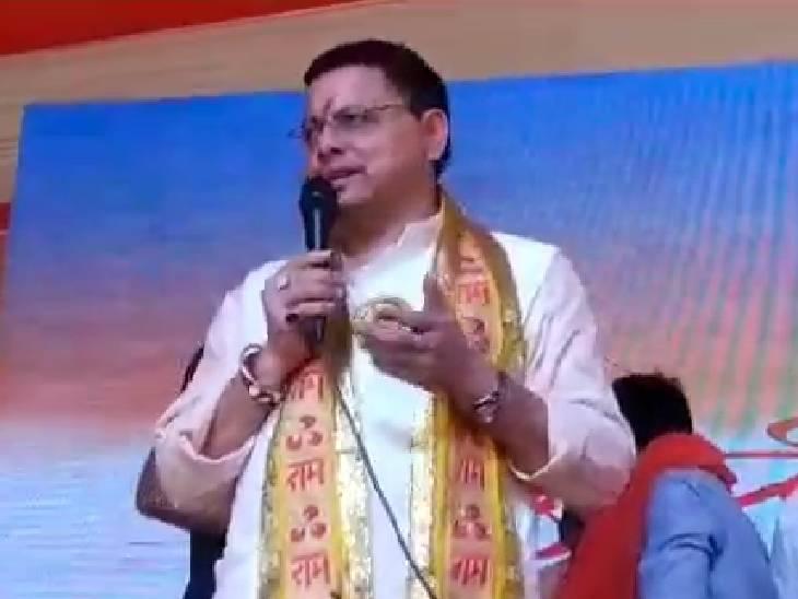 गोंडा में बोले बोले-अयोध्या हर कोई आना चाहता है गोंडा,Gonda - Dainik Bhaskar