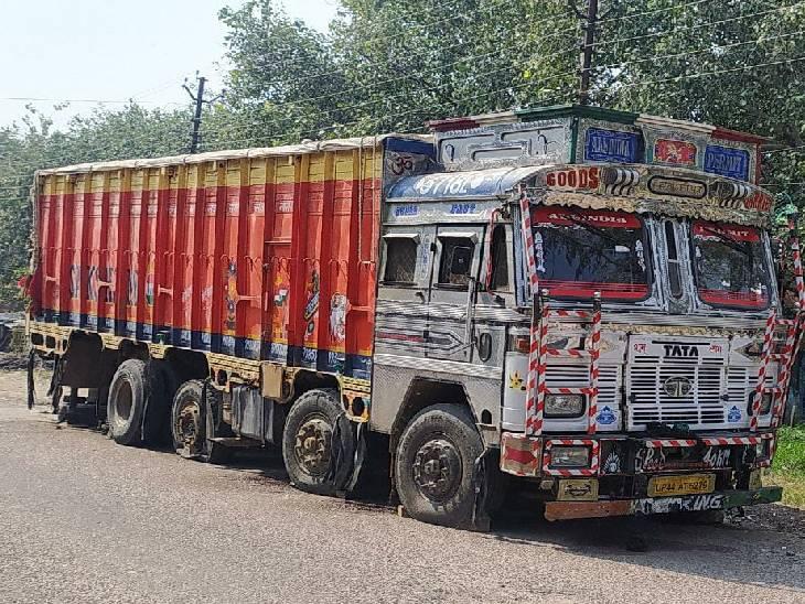 चित्रकूट में सड़कों पर धड़ल्ले से चल रहे ओवरलोड ट्रक, पुलिस-प्रशासन नहीं कर रहा कार्रवाई चित्रकूट,Chitrakoot - Dainik Bhaskar