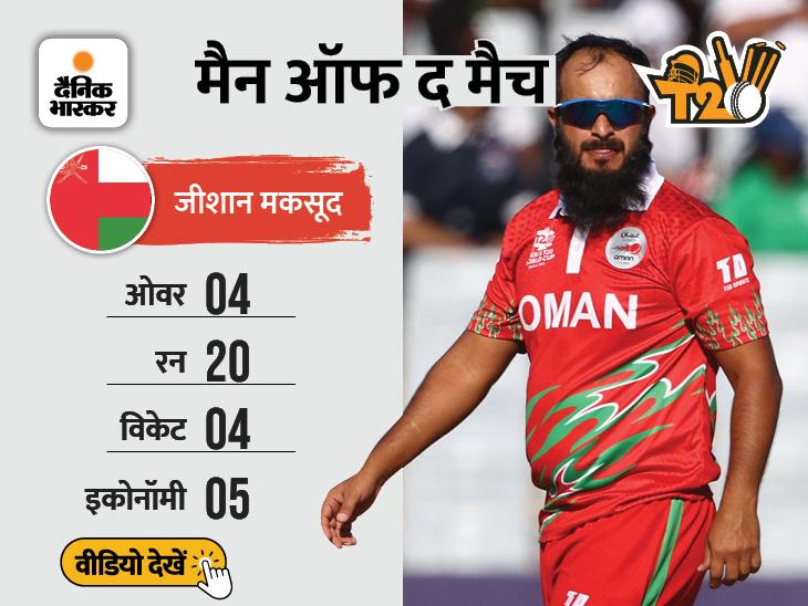 किसने फेंकी पहली गेंद, पहला चौका किसने जमाया; पहले DRS का क्या हुआ और पहली फिफ्टी किसने जमाई|स्पोर्ट्स,Sports - Dainik Bhaskar
