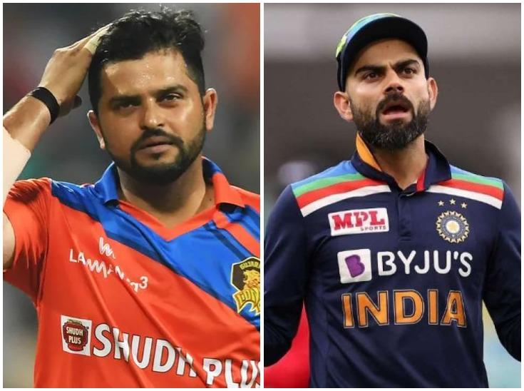 पूर्व खिलाड़ी ने कहा- कैप्टन कोहली के लिए जीतो टी-20 वर्ल्ड कप; भारत को बताया फेवरेट|स्पोर्ट्स,Sports - Dainik Bhaskar