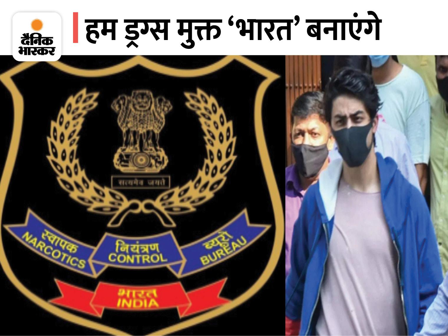 जब लोग हमारी आलोचना कर रहे थे, तब भी हम एक ऑपरेशन में बिजी थे, 1 करोड़ की ड्रग्स पकड़ीं|बॉलीवुड,Bollywood - Dainik Bhaskar