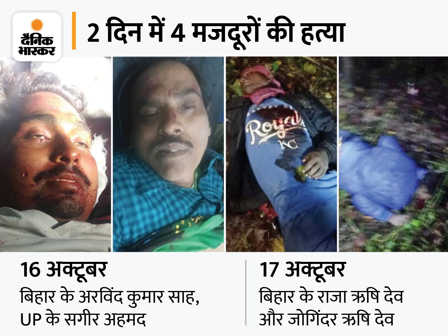 गैर-कश्मीरियों पर आतंकी हमलों के बाद बदला माहौल, मजदूरों ने बताया वहां हालात डरावने|देश,National - Dainik Bhaskar