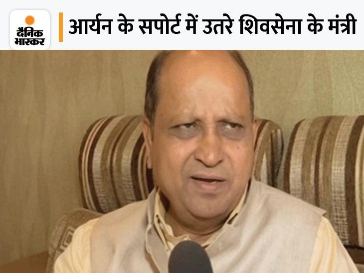 शिवसेना के मंत्री की सुप्रीम कोर्ट में अपील, कहा- NCB बॉलीवुड के चुनिंदा सितारों पर बदले की कार्रवाई कर रही|बॉलीवुड,Bollywood - Dainik Bhaskar