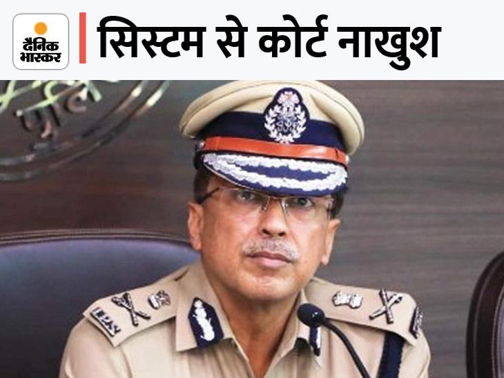 DGP को किया दोबारा तलब, मैनपुरी के नवोदय विद्यालय में 16 साल की छात्रा का शव मिला था|मैनपुरी,Mainpuri - Dainik Bhaskar