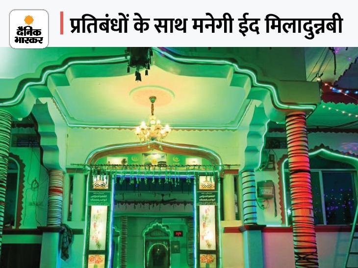 SDM बोले - गली-मोहल्लों में मनाएं पर्व, शहर काजी का संदेश - मौके की नजाकत समझे समाजजन; कहा था-'जुलूस निकलेगा'|खंडवा,Khandwa - Dainik Bhaskar
