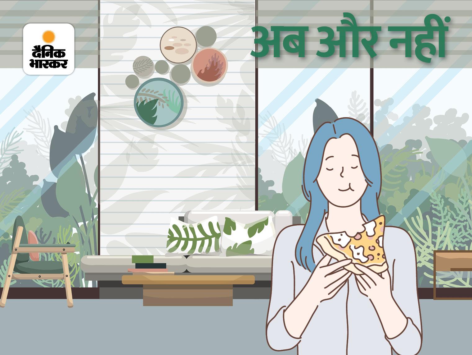 पीयूष की बेचारगी देखकर उसे बहुत गुस्सा आया कि आखिर यह कैसा प्यार है जो जरा से हवा के झोंके से बिखर जाए|कहानी,Story - Dainik Bhaskar