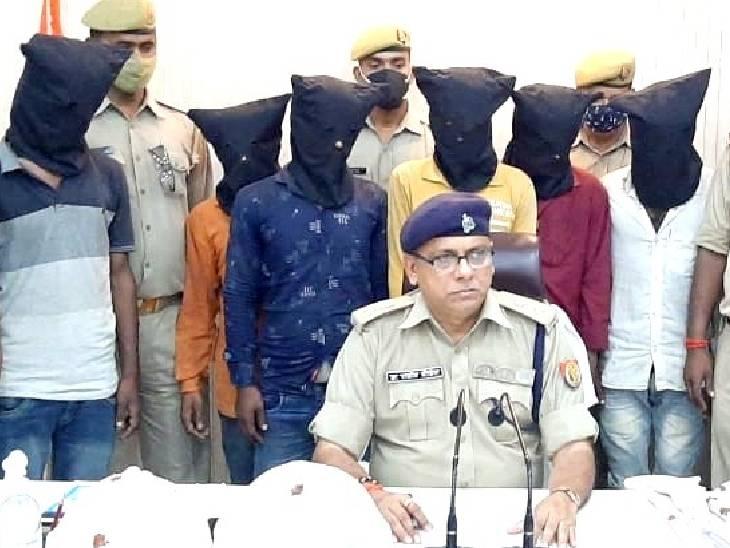 6 बदमाश गिरफ्तार, चोरी और लूट का माल बरामद सीतापुर,Sitapur - Dainik Bhaskar