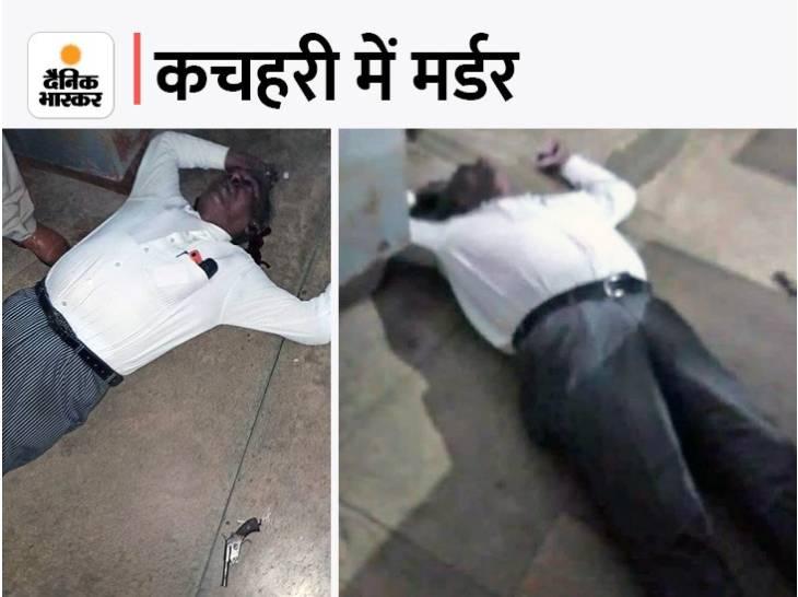 शाहजहांपुर मर्डर से उठे सवाल; बिजनौर में जज के सामने मार डाला था BSP नेता का हत्यारोपी, रोहिणी कोर्ट में हुआ था शूटआउट|शाहजहांपुर,Shahjahanpur - Dainik Bhaskar