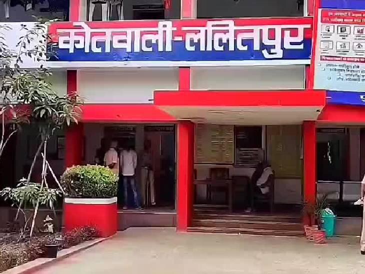 दो दिन से लापता थी छात्रा, गोविंद सागर बांध में मिला शव; युवक पर परेशान करने का आरोप|ललितपुर,Lalitpur - Dainik Bhaskar