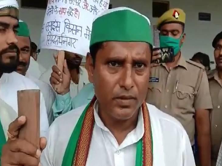 केंद्रिय मंत्री के बेटे के खिलाफ उचित कार्रवाई न होने से जताई नाराजगी, एसडीएम को दिया ज्ञापन|सिद्धार्थनगर,Siddharthnagar - Dainik Bhaskar