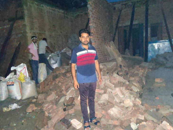 कई जगहों पर गिरे कच्चे मकान, खेतों में फसलें हुई नष्ट अमरोहा,Amroha - Dainik Bhaskar