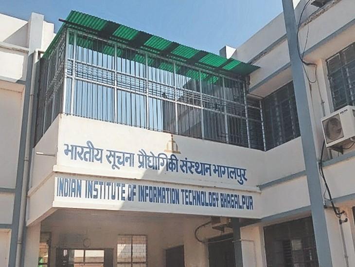 महज एक एक्स-रे से ट्रिपल आईटी का सॉफ्टवेयर ढूंढ लेगा 15 तरह की बीमारियां; आर्टिफिशियल इंटेलिजेंस पर आधारित है सॉफ्टवेयर, पटना एम्स के विशेषज्ञ ने भी तकनीक पर लगाई मुहर|भागलपुर,Bhagalpur - Dainik Bhaskar