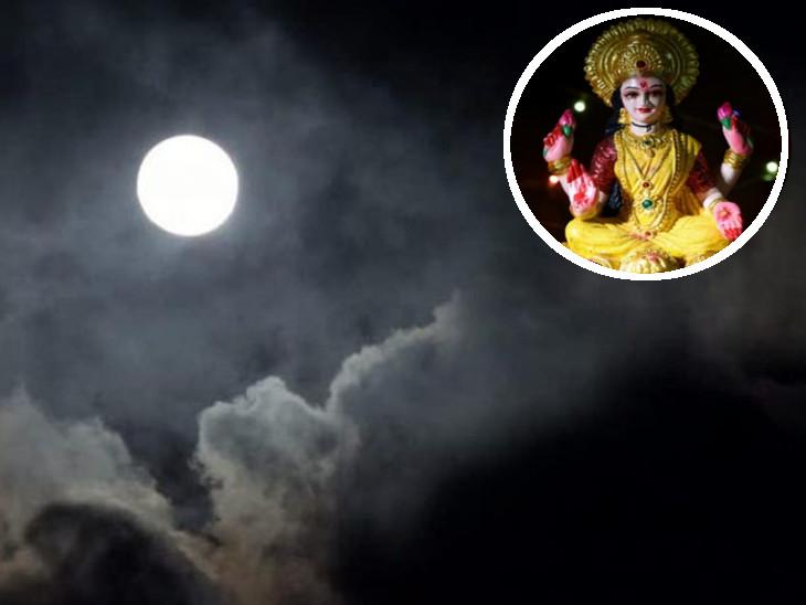 श्रीकृष्ण गोपियों संग रचाते हैं महारास और देवी लक्ष्मी करती हैं पृथ्वी का भ्रमण, ये हैं शरद पूर्णिमा से जुड़ी 4 परंपराएं|ज्योतिष,Jyotish - Dainik Bhaskar