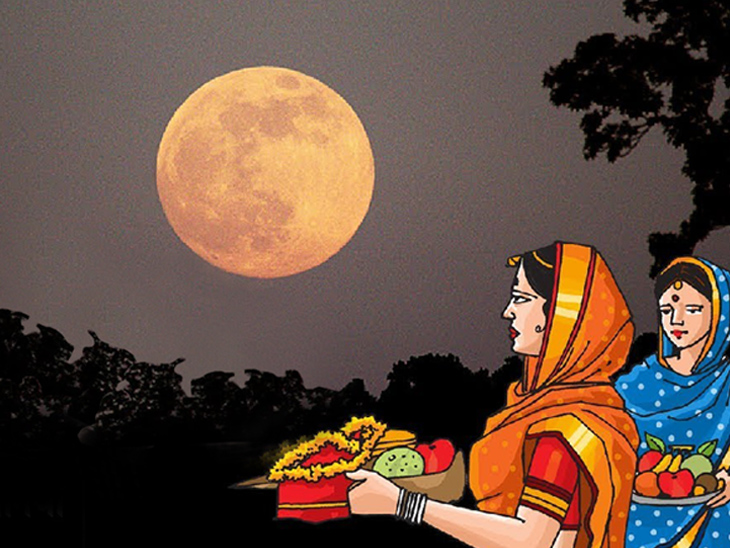 ज्योतिषीयों का कहना है 20 को सुबह करें स्नान-दान और रात को चंद्रमा की रोशनी में रखें खीर|धर्म,Dharm - Dainik Bhaskar