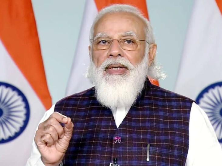 उत्तराखंड में 18 साल से ज्यादा उम्र के सभी लोगों को कोरोना वैक्सीन की पहली डोज लगी, PM ने बधाई दी|देश,National - Dainik Bhaskar