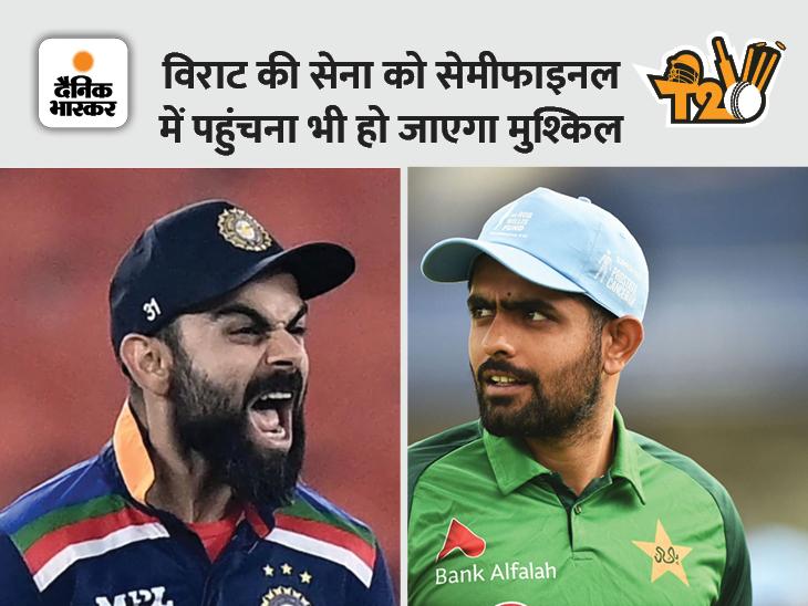 पाकिस्तान के खिलाफ खेलने से इनकार करने पर टीम इंडिया को बैन कर सकता है ICC, जुर्माना भी लगेगा|टी-20 वर्ल्ड कप,T20 World Cup - Dainik Bhaskar