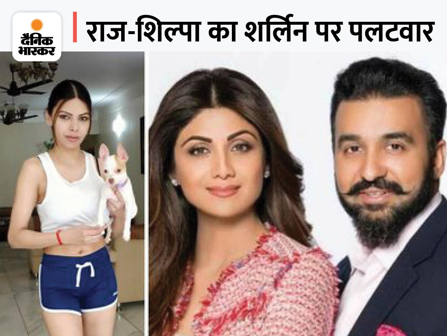 दूसरी FIR दर्ज कराना भारी पड़ा, शिल्पा और राज कुंद्रा ने 50 करोड़ की मानहानि का केस किया|बॉलीवुड,Bollywood - Dainik Bhaskar