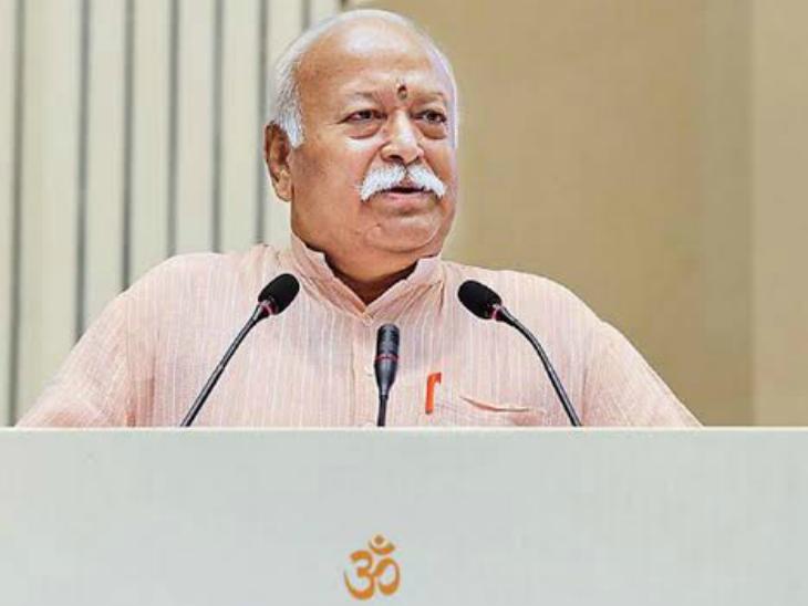 RSS चीफ मोहन भागवत अयोध्या में रहेंगे, रामलला के दर्शन कर सकते हैं|देश,National - Dainik Bhaskar