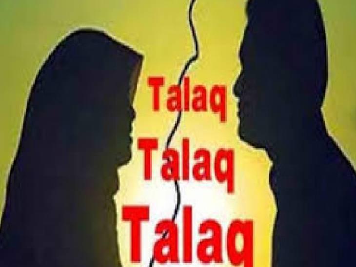 मारपीट करके घर से बाहर निकाला, 10 लोगों के खिलाफ दर्ज हुआ केस|उन्नाव,Unnao - Dainik Bhaskar