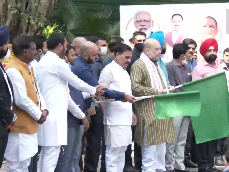 अमित शाह ने मोदी वैन को हरी झंडी दिखाई, UP के कौशांबी जिले में काम करेंगी 5 वैन|देश,National - Dainik Bhaskar