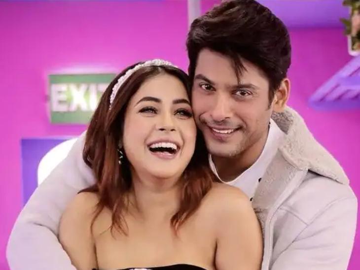 सिडनाज के फैंस की रिक्वेस्ट पर सिद्धार्थ शुक्ला और शहनाज गिल के आखिरी गाने का नाम 'अधूरा' से हुआ 'हैबिट'|बॉलीवुड,Bollywood - Dainik Bhaskar