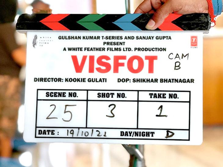 फरदीन खान और रितेश देशमुख ने 'विस्फोट' की शूटिंग की शुरू, अक्षय कुमार की 'सूर्यवंशी' को मिला U/A सर्टिफिकेट|बॉलीवुड,Bollywood - Dainik Bhaskar