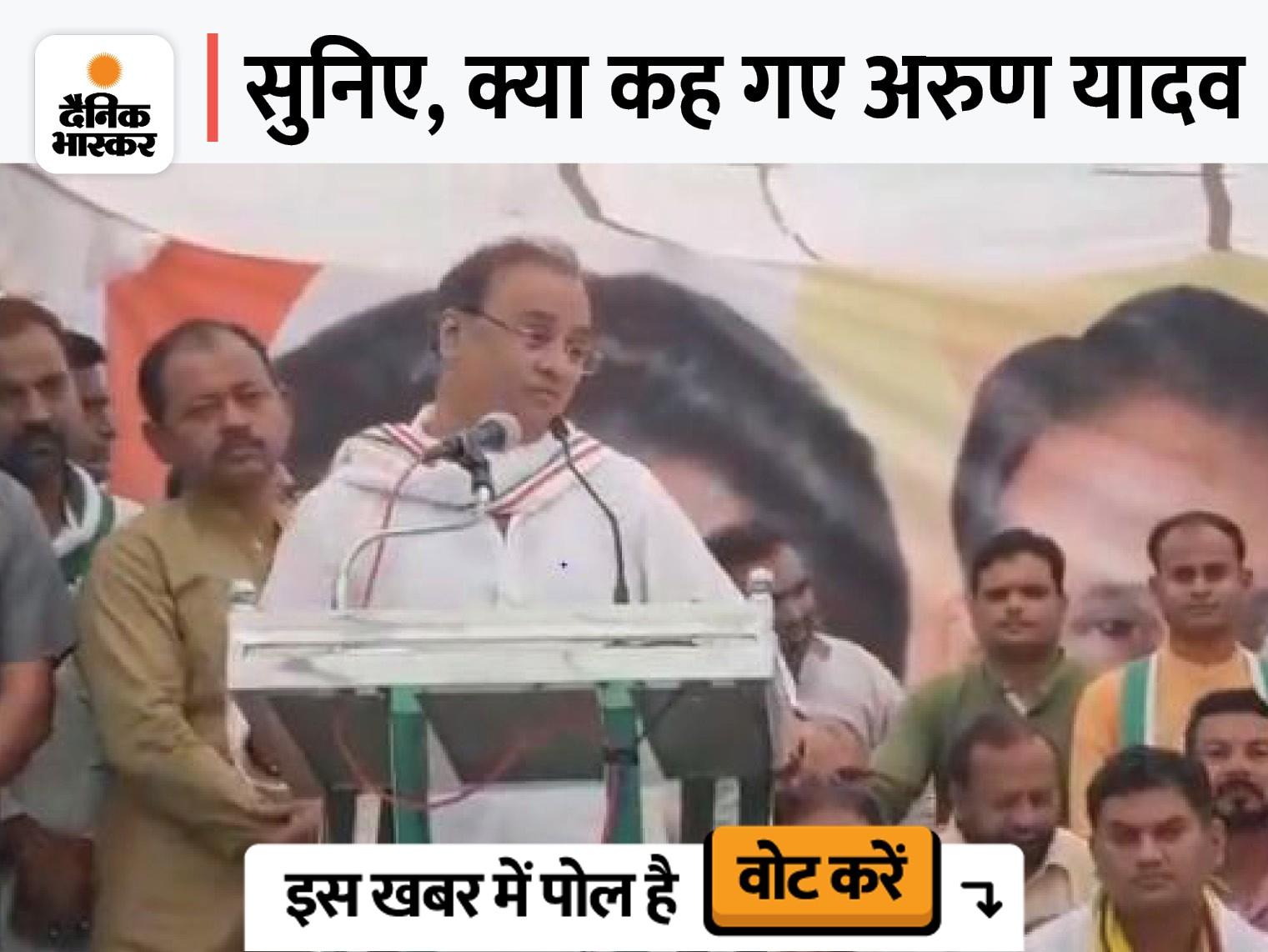 चुनावी सभा में बोले- जिनके लिए महंगाई पहले डायन थी, अब हेमा मालिनी बन गई|खंडवा,Khandwa - Dainik Bhaskar