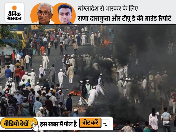 हिंदुओं के घर और दुर्गा पंडाल ही नहीं तोड़े जानवर भी चुरा ले गए, जानिए खौफ के 5 दिनों की कहानी DB ओरिजिनल,DB Original - Dainik Bhaskar