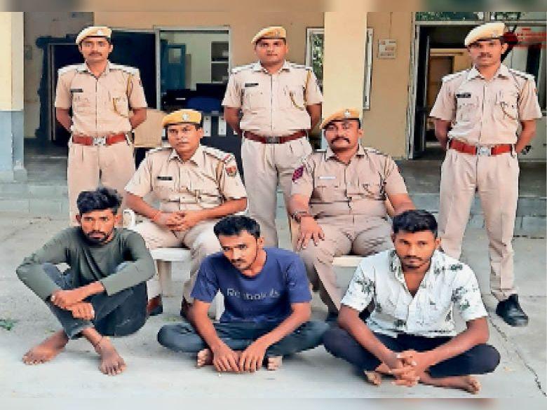 माेबाइल काराेबारी की आंखाें में मिर्ची डाल लूट का प्रयास करने के तीन आरोपी पकड़े|पाली,Pali - Dainik Bhaskar