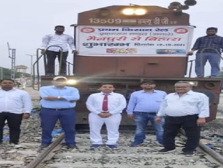किसानों को अच्छा मुआवजा दिलाने के लिए शुरू की गई ट्रेन, 22 बोगियों में लोड किया गया 297 टन आलू|मैनपुरी,Mainpuri - Dainik Bhaskar