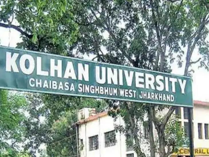 अगले साल केयू में होगी पीएचडी प्रवेश परीक्षा विषयवार तैयार हो रही रिक्त सीटों की सूची|जमशेदपुर (पूर्वी सिंहभूम),Jamshedpur (East Singhbhum) - Dainik Bhaskar