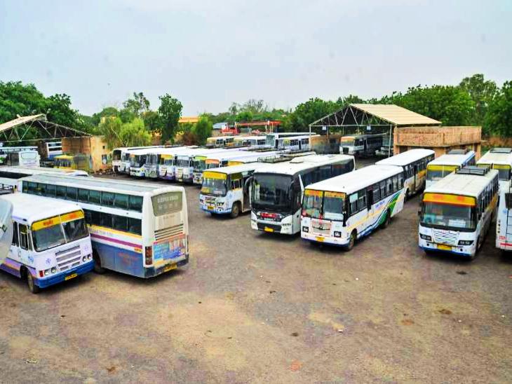 परीक्षा से 2 दिन पहले और 1 दिन बाद तक रोडवेज बसों में कर सकेंगे सफर पटवारी भर्ती परीक्षा,RSMSSB Patwari Exam 2021 - Dainik Bhaskar