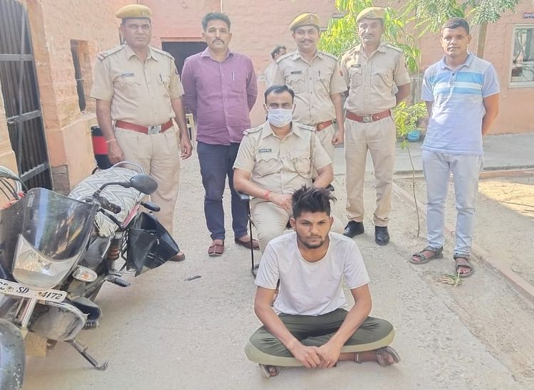 अस्पताल परिसर से दो बाइक चोरी करना स्वीकार किया, मौज-मस्ती करने के लिए की वारदात|पाली,Pali - Dainik Bhaskar