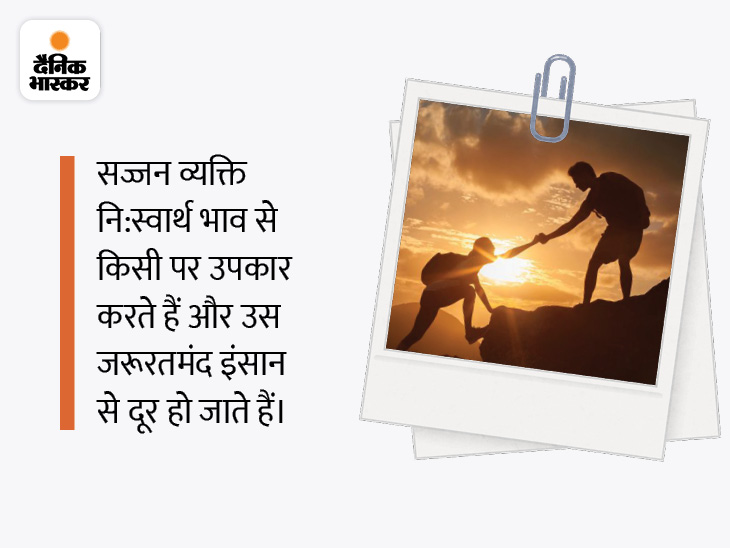 सुख-दुख देने वाला कोई दूसरा व्यक्ति है, ऐसा सोचना गलत है; सुख-दुख हमारे कर्मों से ही मिलते हैं|धर्म,Dharm - Dainik Bhaskar