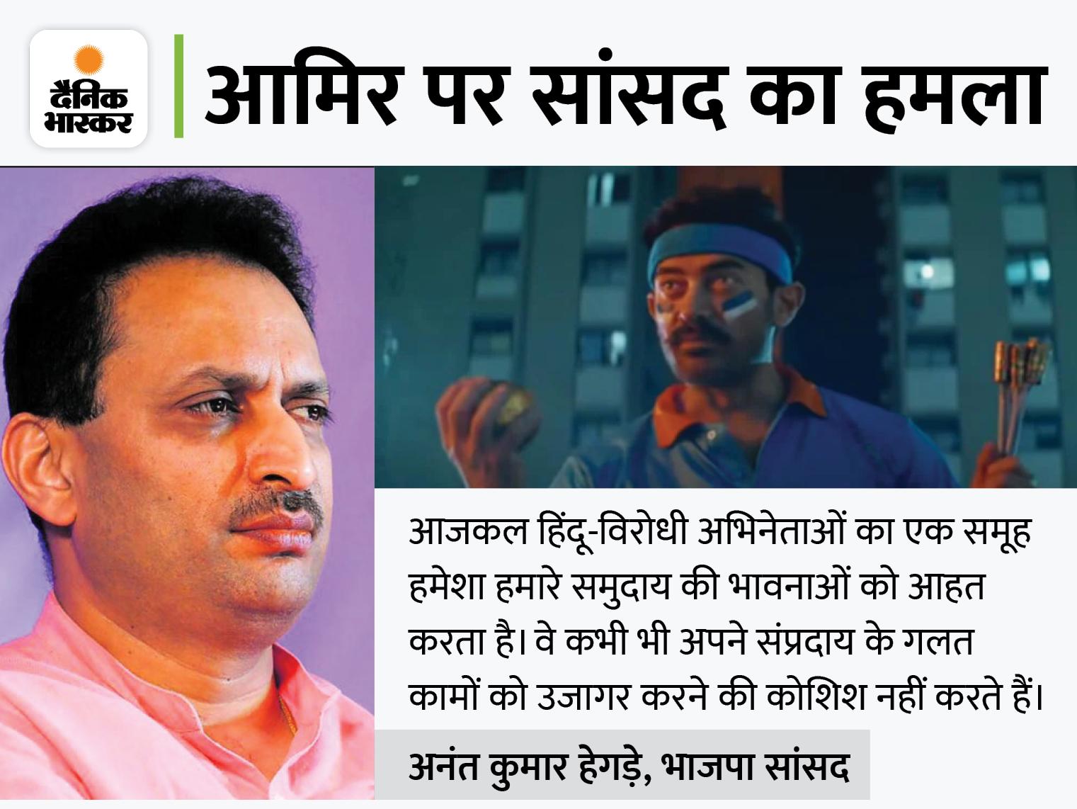 एक विज्ञापन में सड़कों पर पटाखे न चलाने की सलाह दी; BJP सांसद बोले- नमाज के दौरान भी तो सड़कें जाम होती हैं|देश,National - Dainik Bhaskar